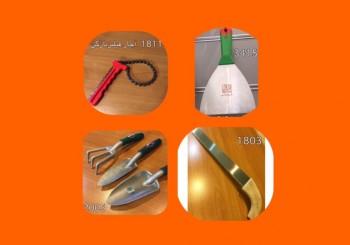 Hand tools ,I 17