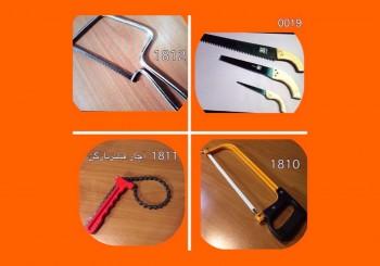 Tools – I 19