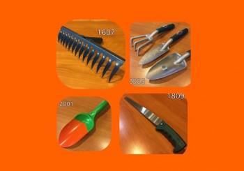 Tools – G 29